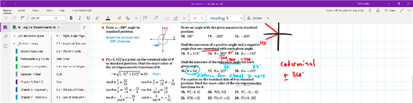 This is OneNote!